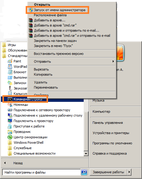creating-intalling-usb-flash-drive-with-windows-server-2008-or-7-001.png